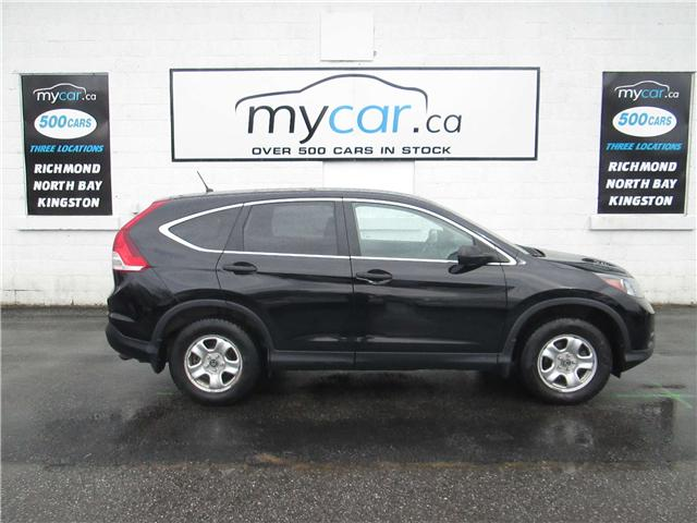 2013 Honda CR-V LX (Stk: 180513) in North Bay - Image 1 of 13