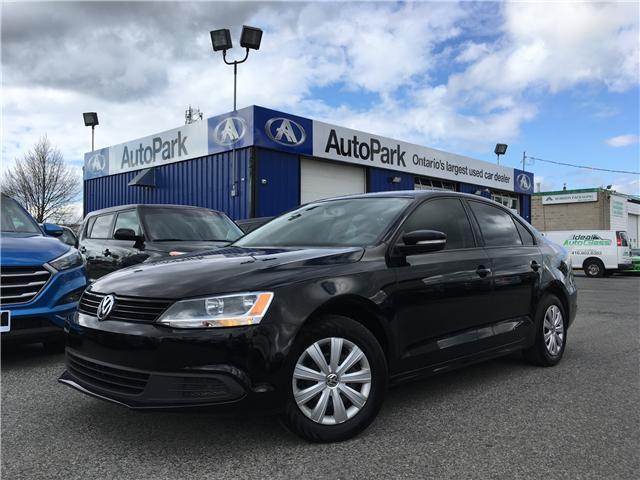 2014 Volkswagen Jetta  (Stk: 14-61788) in Georgetown - Image 1 of 21