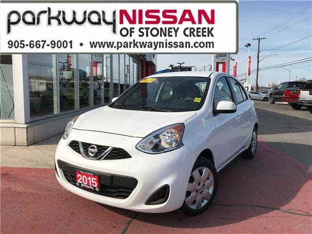 2015 Nissan Micra  (Stk: N1282) in Hamilton - Image 1 of 17