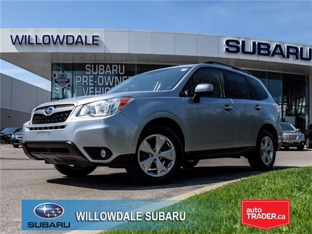 2015 Subaru Forester 2.5i Convenience | ONE OWNER | OFF LEASE (Stk: P2428) in Toronto - Image 1 of 22
