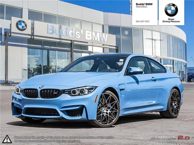 2018 BMW M4 Base (Stk: B31181) in Hamilton - Image 1 of 27