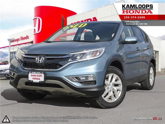 2016 Honda CR-V EX (Stk: 13658A) in Kamloops - Image 1 of 25