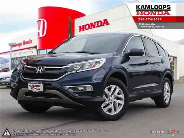 2016 Honda CR-V SE (Stk: 13814A) in Kamloops - Image 1 of 24