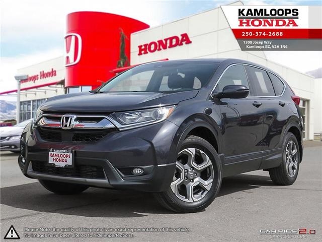 2017 Honda CR-V EX-L (Stk: 13845B) in Kamloops - Image 1 of 25
