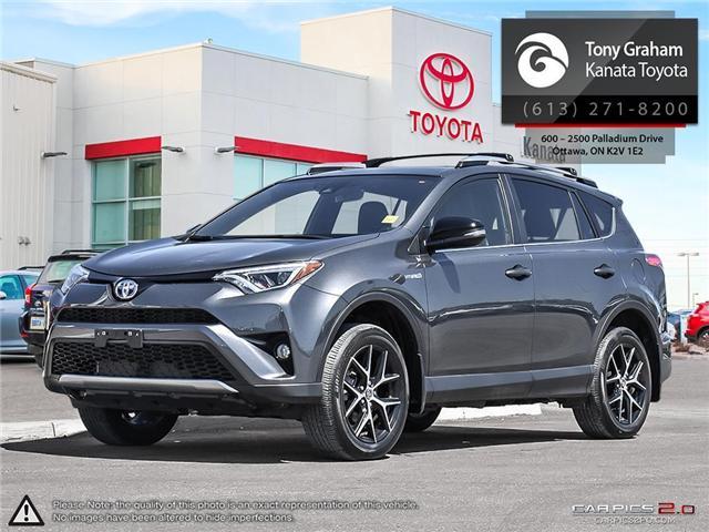 2017 Toyota RAV4 Hybrid SE (Stk: 87851A) in Ottawa - Image 1 of 25