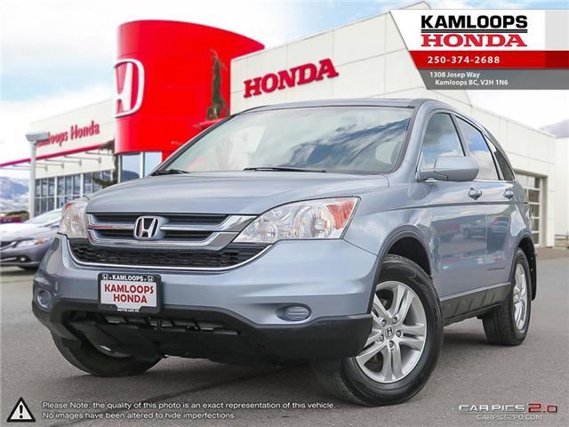 2011 Honda CR-V EX-L (Stk: 13931A) in Kamloops - Image 1 of 25