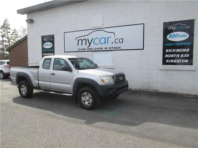 2010 Toyota Tacoma Base V6 (Stk: 171480) in Richmond - Image 2 of 11