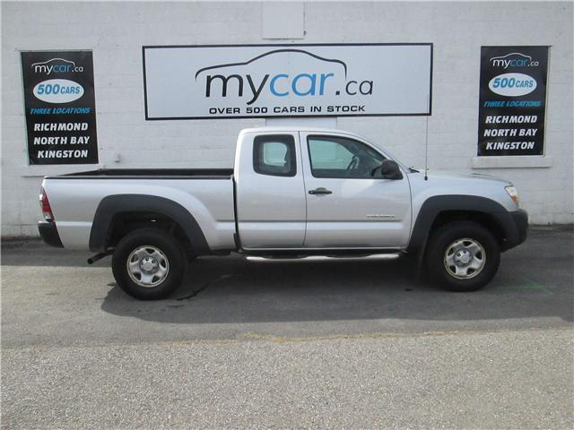 2010 Toyota Tacoma Base V6 (Stk: 171480) in Richmond - Image 1 of 11