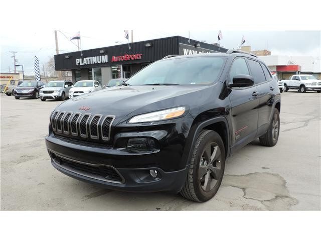 2016 Jeep Cherokee North (Stk: PP101) in Saskatoon - Image 1 of 25