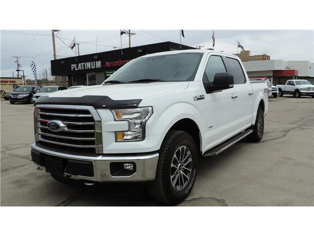 2015 Ford F-150 XLT (Stk: PP106) in Saskatoon - Image 1 of 21