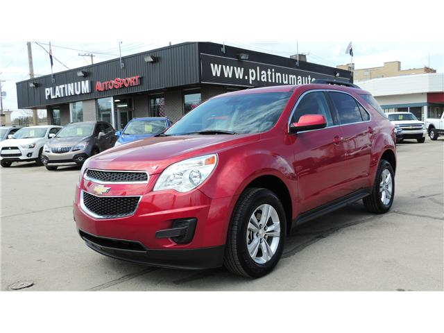 2015 Chevrolet Equinox 1LT (Stk: PP138) in Saskatoon - Image 1 of 22