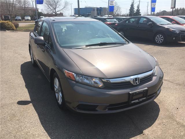 2012 Honda Civic EX (Stk: 15099A) in Thunder Bay - Image 1 of 15