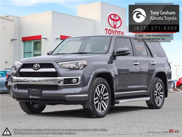 2016 Toyota 4Runner SR5 (Stk: B2783) in Ottawa - Image 1 of 25
