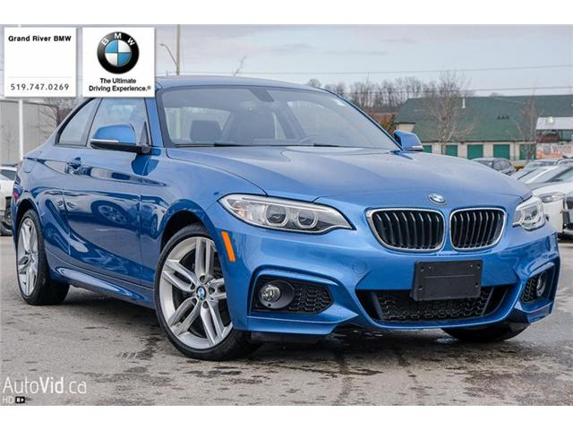 2017 BMW 230 i xDrive (Stk: PW4265) in Kitchener - Image 1 of 22