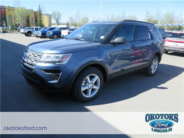 2018 Ford Explorer Base (Stk: JK-317) in Okotoks - Image 1 of 5
