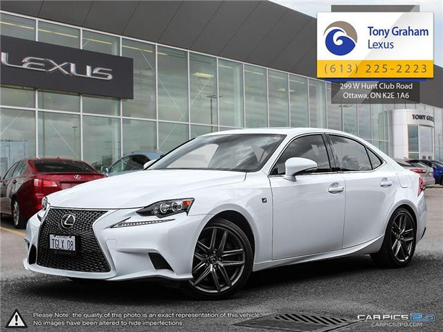 2016 Lexus IS 350 Base (Stk: X1371) in Ottawa - Image 1 of 25