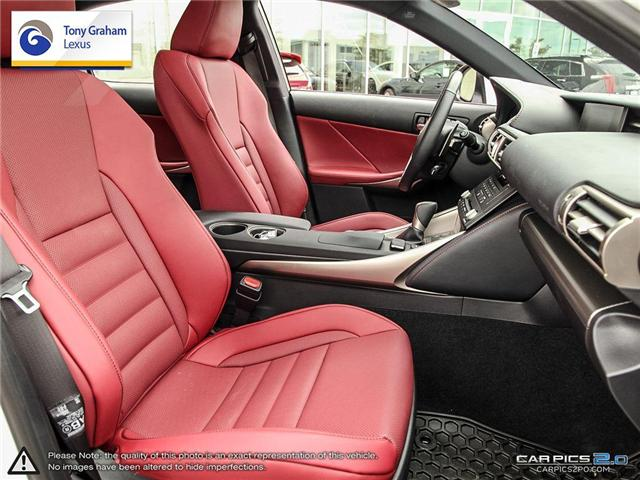 2016 Lexus IS 350 Base (Stk: X1371) in Ottawa - Image 22 of 25