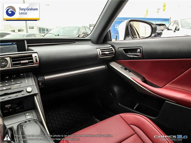 2016 Lexus IS 350 Base (Stk: X1371) in Ottawa - Image 25 of 25