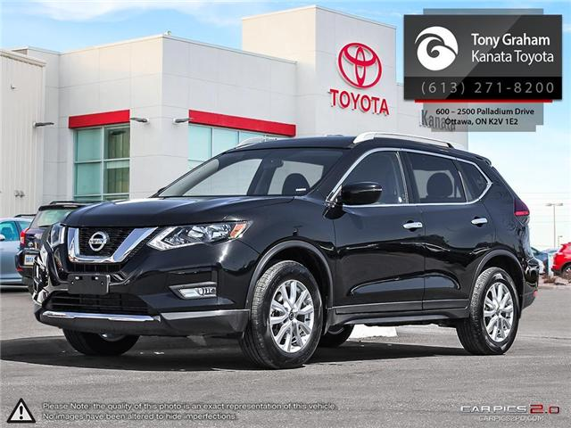 2017 Nissan Rogue SV (Stk: B2781) in Ottawa - Image 1 of 25
