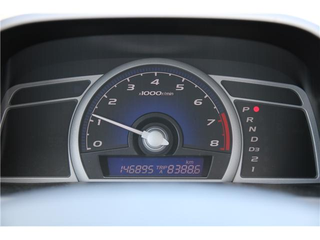 2010 Honda Civic LX SR (Stk: C18757A) in Toronto - Image 2 of 6