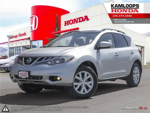 2012 Nissan Murano SV (Stk: 13699A) in Kamloops - Image 1 of 25
