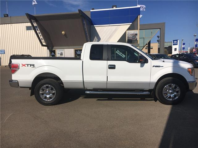 2010 Ford F-150  (Stk: 15031BZ) in Thunder Bay - Image 2 of 18