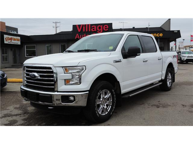 2016 Ford F-150 XLT (Stk: P35194) in Saskatoon - Image 1 of 22
