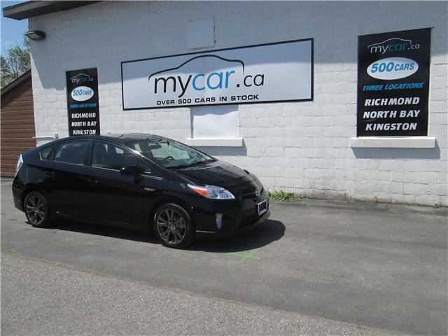 2013 Toyota Prius Base (Stk: 180586) in Richmond - Image 2 of 13