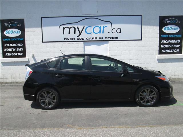 2013 Toyota Prius Base (Stk: 180586) in Richmond - Image 1 of 13