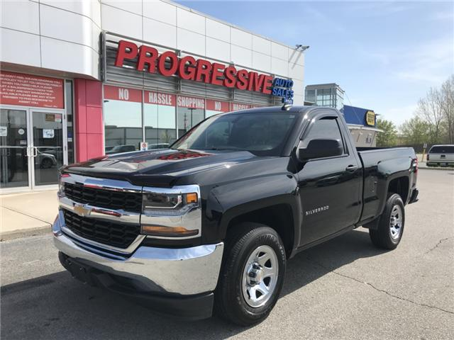2017 Chevrolet Silverado 1500 LS (Stk: HZ277956) in Sarnia - Image 1 of 12