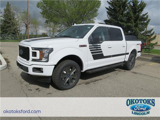 Ford F  L Ecoboost V Sport Package Max Trailer Tow Package For Sale In Okotoks Okotoks Ford