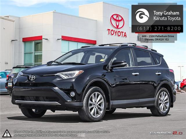 2016 Toyota RAV4 Limited (Stk: M2460) in Ottawa - Image 1 of 25