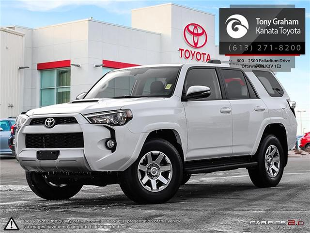2016 Toyota 4Runner SR5 (Stk: 87276A) in Ottawa - Image 1 of 27