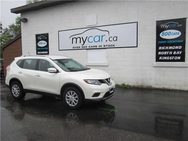 2015 Nissan Rogue S (Stk: 180398) in Richmond - Image 2 of 13