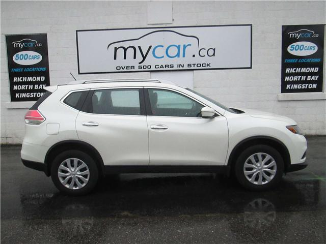 2015 Nissan Rogue S (Stk: 180398) in Richmond - Image 1 of 13
