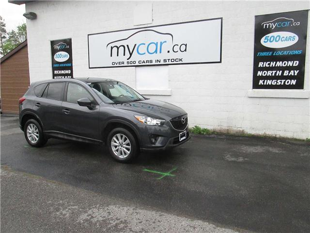 2014 Mazda CX-5 GS (Stk: 180526) in Richmond - Image 2 of 15