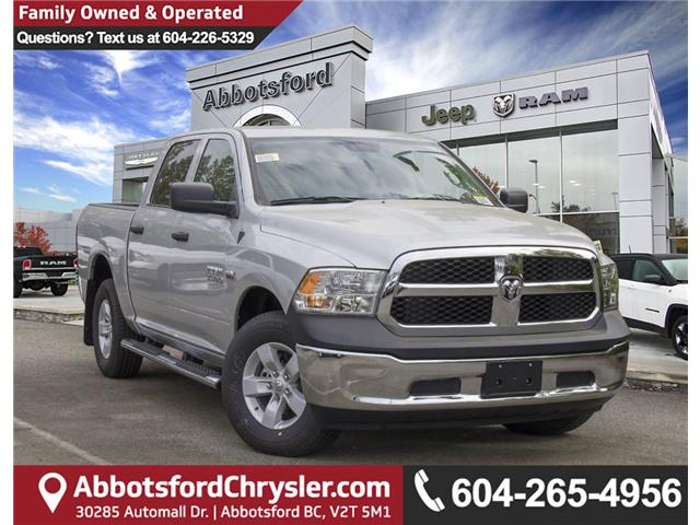 2018 RAM 1500 ST (Stk: J302671) in Abbotsford - Image 1 of 16