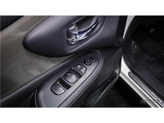 2015 Nissan Murano SV (Stk: PT18-290) in Kingston - Image 13 of 50