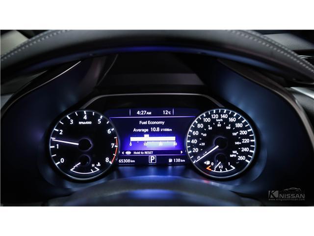 2015 Nissan Murano SV (Stk: PT18-290) in Kingston - Image 15 of 50