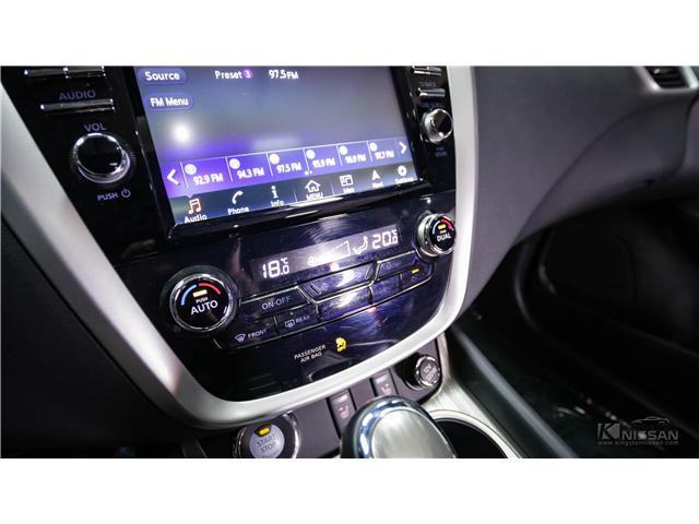2015 Nissan Murano SV (Stk: PT18-290) in Kingston - Image 17 of 50