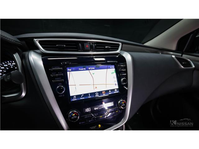 2015 Nissan Murano SV (Stk: PT18-290) in Kingston - Image 19 of 50