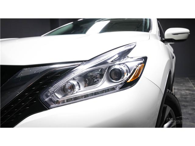 2015 Nissan Murano SV (Stk: PT18-290) in Kingston - Image 32 of 50