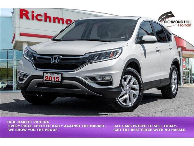 2015 Honda CR-V EX-L (Stk: 180793P) in Richmond Hill - Image 1 of 21