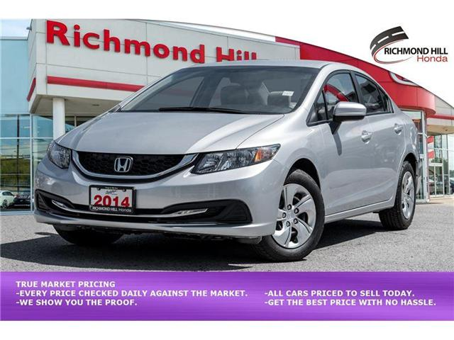 2014 Honda Civic LX (Stk: 1923P) in Richmond Hill - Image 1 of 23