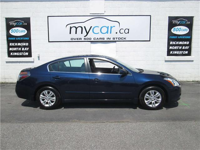 2012 Nissan Altima 2.5 S (Stk: 180668) in Kingston - Image 1 of 14