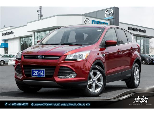 Erin Mills Ford >> Erin Mills Ford Best Upcoming Car Release 2020