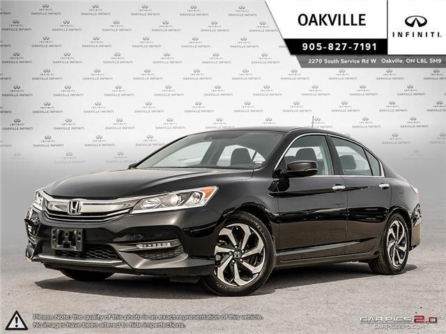2016 Honda Accord EX-L (Stk: Q18118A) in Oakville - Image 1 of 19