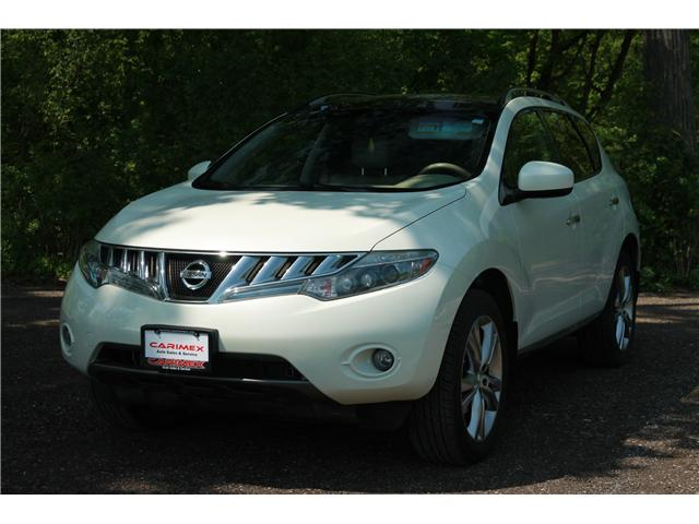 2010 Nissan Murano LE (Stk: 1804144) in Waterloo - Image 1 of 30