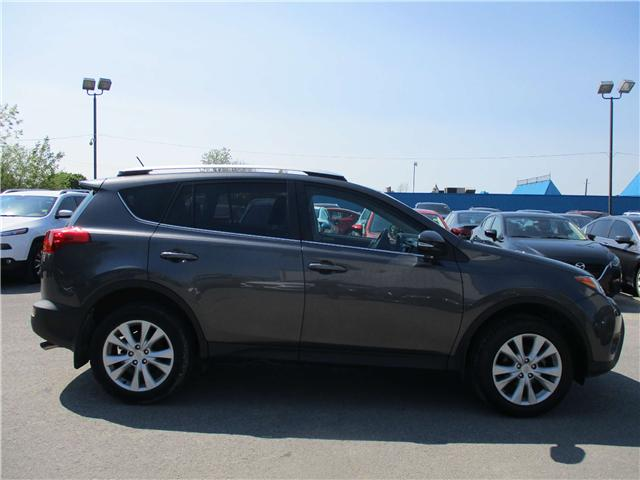 2015 Toyota RAV4 Limited (Stk: 180593) in Kingston - Image 1 of 14