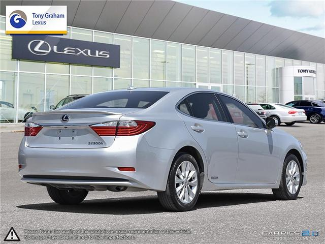 2014 Lexus ES 300h Base (Stk: Y3137) in Ottawa - Image 5 of 25